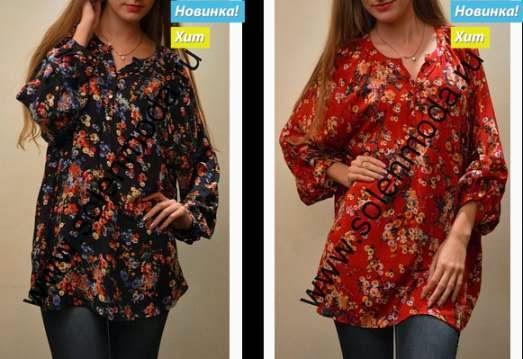 Каталог оптовиков  Женская одежда из Турции оптом 3bc6f80ac74