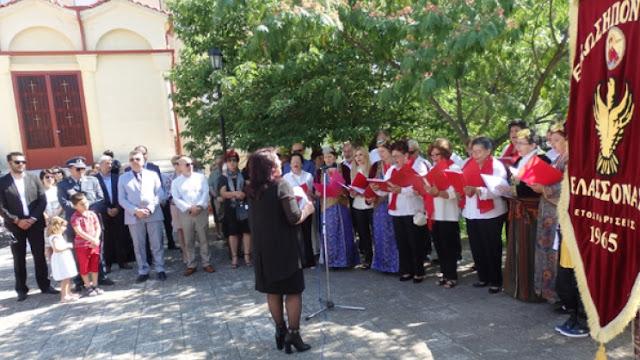 Τιμή στα θύματα της Γενοκτονίας του Ποντιακού Ελληνισμού, στην Ελασσόνα