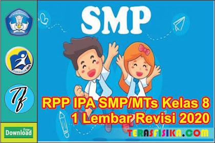 Download RPP IPA SMP/Mts Kelas 8 1 Lembar Semester 1