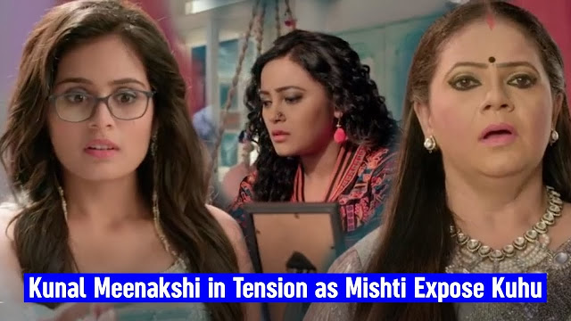 Shocking Twist  ! Kunal Kuhu's wedding called off Mishti turns reason in YRHPK