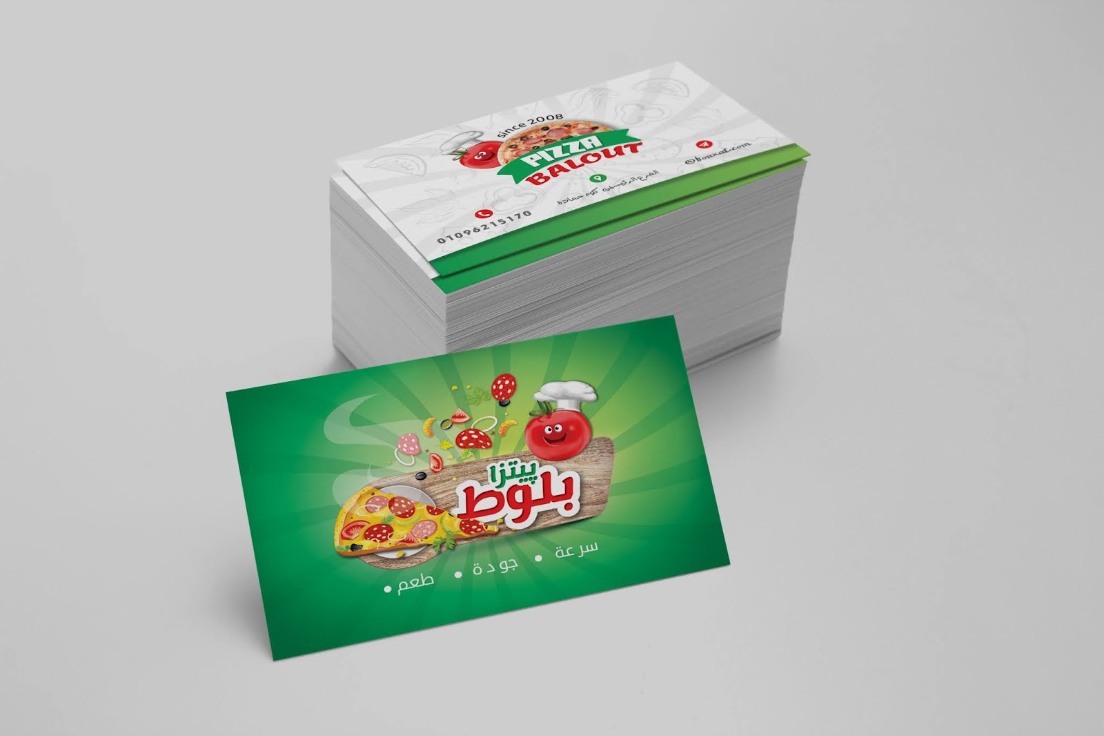 A personal card or a professional business card for tikaway pizza and pie shops