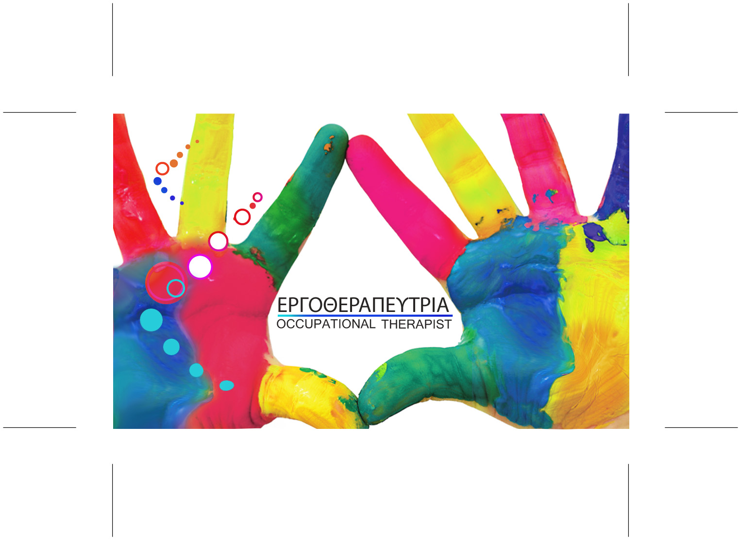 Business Card Design Occupational Therapy Natasha Essentials August 2017