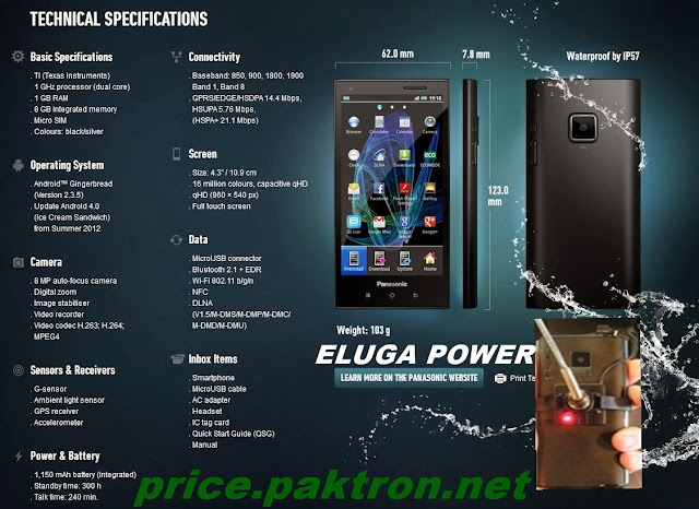 Panasonic Eluga Power price ,specifications, reviews