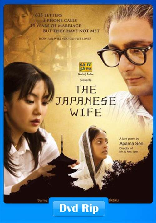 [18+]The Japanese Wife 2010 DVDRip Untouched Audio Team Bindass x264 | 480p 300MB | 100MB HEVC
