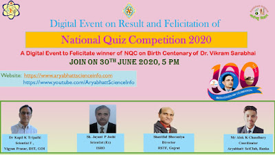 Result of National Quiz Competition 2020