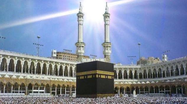 Ketika matahari melintas tepat di atas Ka'bah