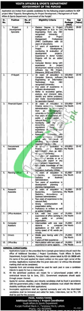 youth-affairs-sports-department-punjab-jobs-2020-Application-form-advertisement