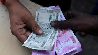 gst-scam-dhanbad