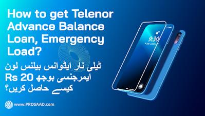 Telenor Advance Code 2021