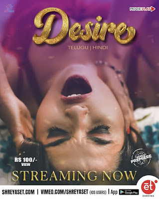 Desire movie Wiki, Cast Real Name