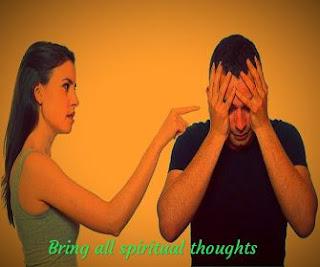 pati patni me ladai | पति पत्नी में लड़ाई क्यों होता हैं ?