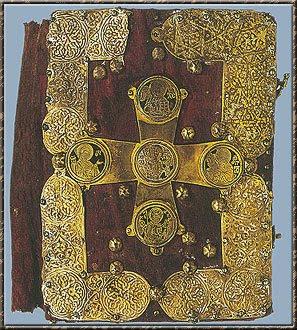 Τετραβάγγελο του οσίου Χριστοφόρου. Kειμήλιο του ποντιακού ελληνισμού, που μεταφέρθηκε από τη Μονή Σουμελά στην Ελλάδα. Σώζεται μόνο η στάχωση με διακοσμητικά στοιχεία από το 14ο έως τον 17ο αιώνα.