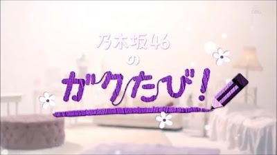 Hasil gambar untuk nogizaka46 no gaku tabi