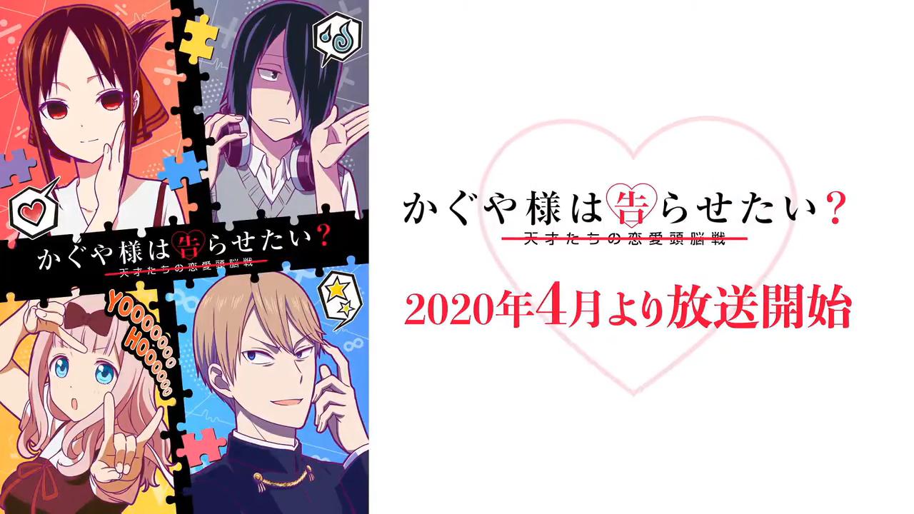 Kaguya-sama wa Kokurasetai: Tensai-tachi no Renai Zunousen Temporada 2 Sub Español HD