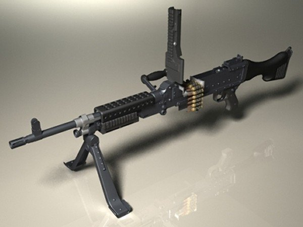 Oh Dear! See The Military Grade Machine Gun The Las Vegas Shooter Used To Kill 58 People