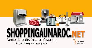 SHOPPING AU MAROC SHOPPING