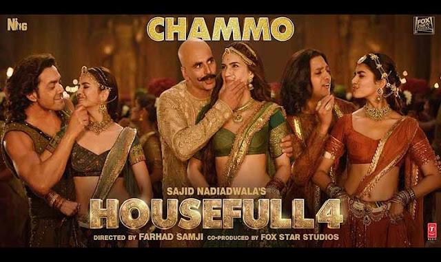 छम्मो Chammo – Housefull 4