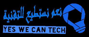 نعم نستطيع للتقنية | Yes We Can Tech
