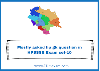 Mostly asked hp gk question in HPSSSB Exam set-10