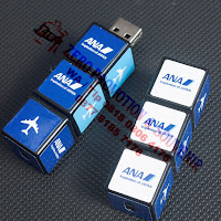 Flashdisk Rubik - FDSPC25