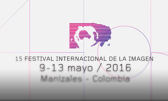 Festival Internacional de la Imagen de Manizales