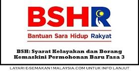 BSH: Syarat Kelayakan dan Borang Kemaskini Permohonan Baru Fasa 3