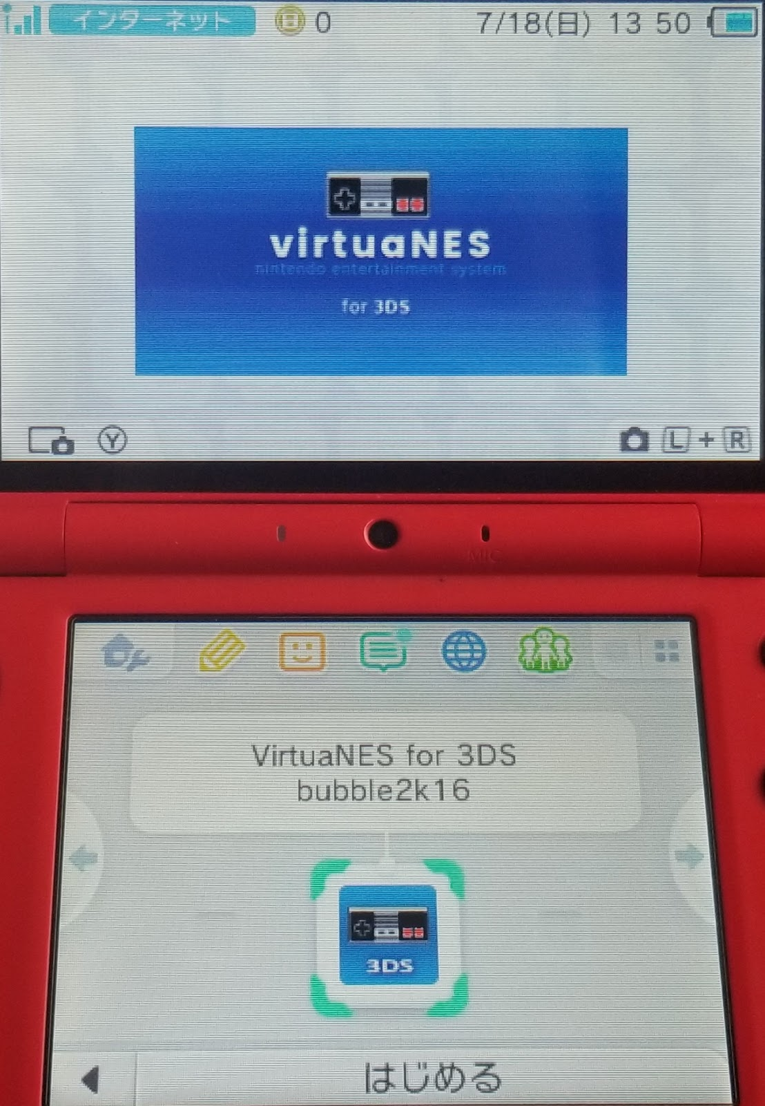 virtuanes for 3ds