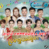 [Album] Morodok Media Collection Part 02 | Khmer New Year 2020