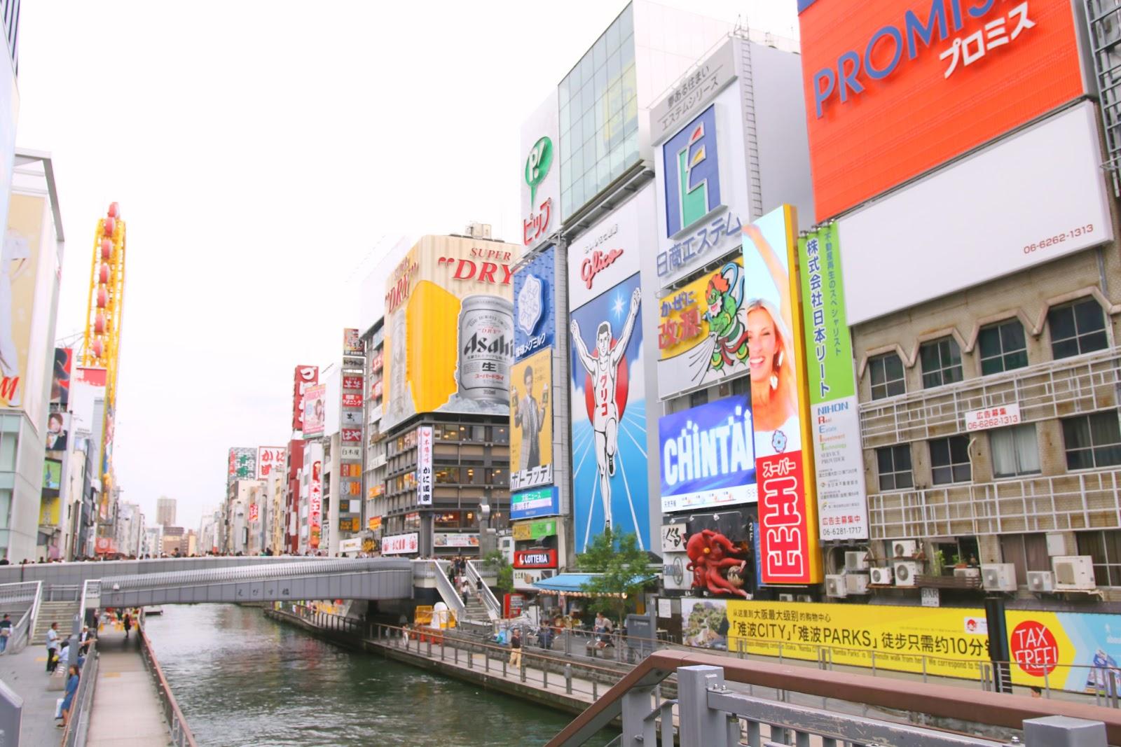 Osaka - mai 2017