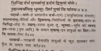 Bhagwa Aatankwad