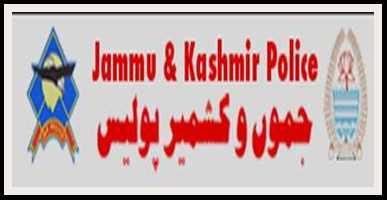 J&K Police 02 Border Battalions Bharti 2021 – Production of Deficient Documents (DV)