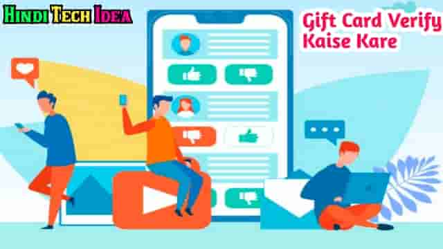 Gift Card Verify Kaise Kare