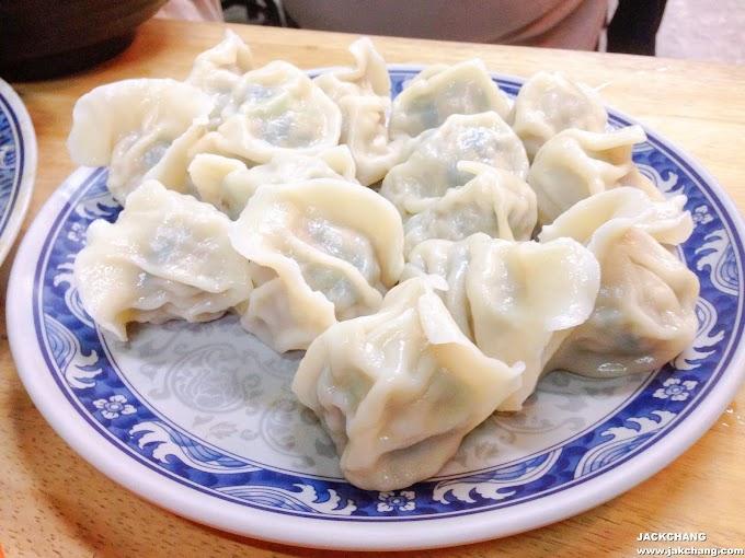 食|台北【南港區】北大荒水餃店-大顆水餃,滷味,排隊
