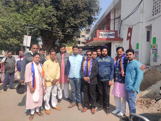 आज कानपुर महानगर के जिलाधिकारी कार्यालय में ज्ञापन देने के लिए अपना दल एस कानपुर महानगर