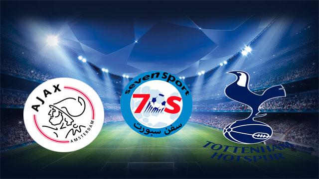 موعدنا مع  مباراة توتنهام وأياكس أمستردام بتاريخ 30/04/2019 دوري أبطال أوروبا