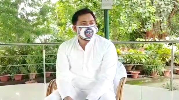 बिहार चुनाव से पहले सभी मतदाताओं का कराया जाए बीमा - तेजस्वी यादव