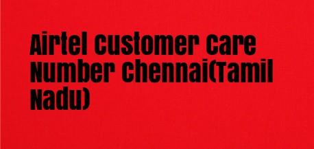 Airtel Customer Care Number Chennai(Tamil Nadu)