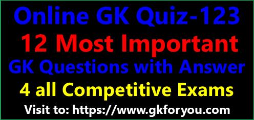 General Knowledge Hindi Quiz # 123