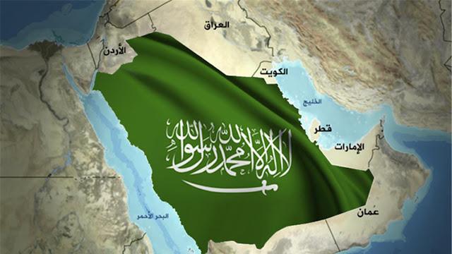 معلومات عامة عن المملكة العربية السعودية