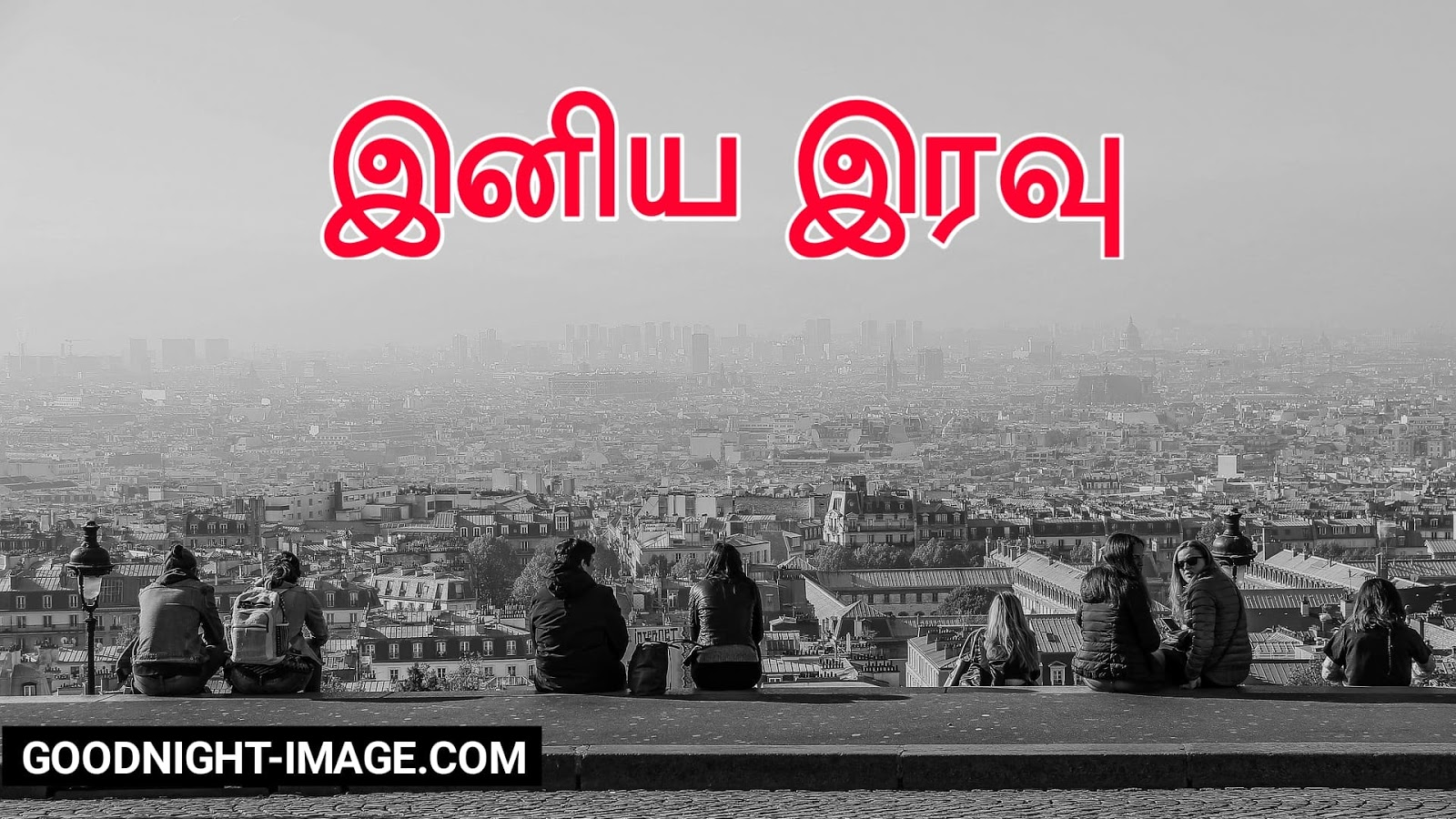 Good Night Image Tamil Best இனிய இரவு Pictures Photo Wishes Good Night Image
