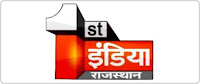 Watch First India Rajasthan News Channel Live TV Online | ENewspaperForU.Com