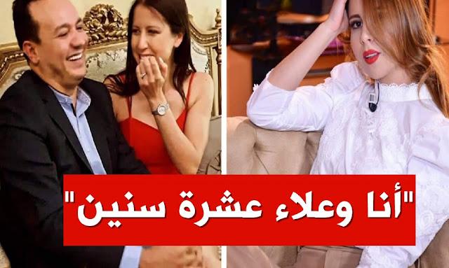 alaa chebbi et rihem ben alaya ريهام بن علية وعلاء الشابي
