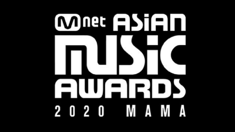 'MAMA 2021' will Reportedly be Held Again in Hong Kong, This is Mnet's Response