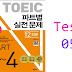 Listening TOEIC Practice Part1234 - Test 05