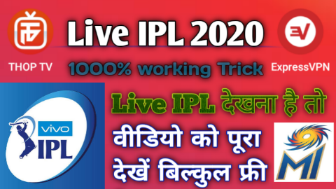 Full Way to watch IPL for free
