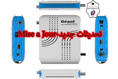 تحديث جديد GN CX 300 MINI HYBRID