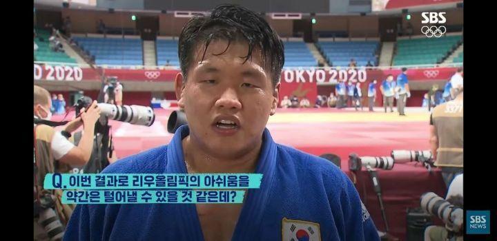 유도 -100kg 은메달 조구함 인터뷰 - 꾸르