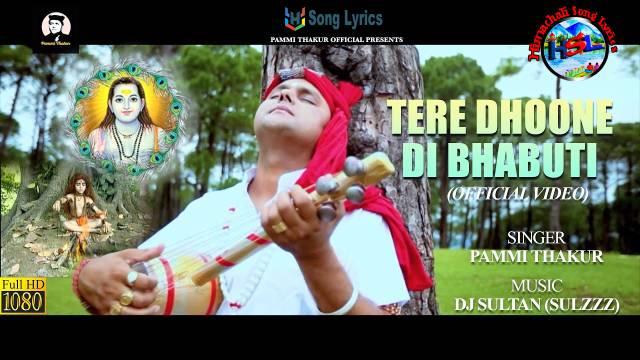 Tere Dhoone Di Bhabuti Song Lyrics 2021 - Pammi Thakur