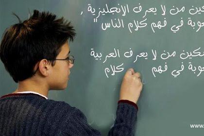 Inilah 7 Manfaat Belajar Bahasa Arab