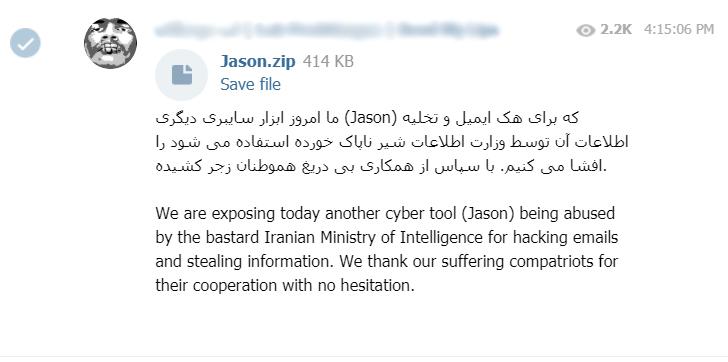 OilRig APT Hackers Owned Email Hacking Tool Laked in Telegram